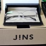 【レビュー】JINSで遠近両用メガネを1万5千円で作った!かなり快適だった話