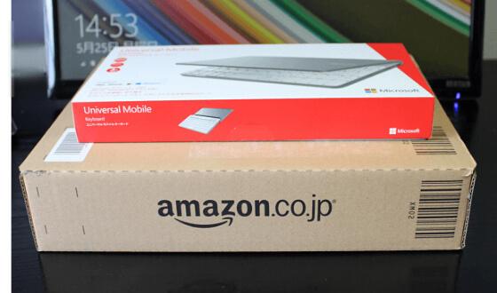 Amazonで購入した Universal Mobile Keyboard (ユニバーサルモバイルキーボード)