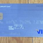 税金をクレジットカードで支払い ポイントを爆増させる方法!リクルートカードとnanacoカード 最強の組み合わせ
