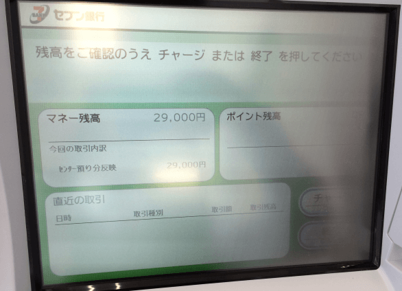 2015-06-20_16h13_39