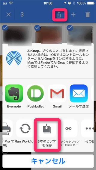 選択したファイルをダウンロードする。