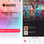 Apple Music をiPhone や Windows PC で聞く方法!AKB48も聞き放題です。