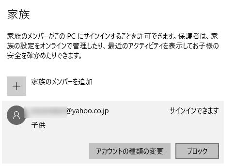 2015-08-21_15h17_38