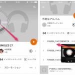 Google Play ミュージック の使い方!iTunesやCDの音楽を無料で保存しスマホで聴けるよ!