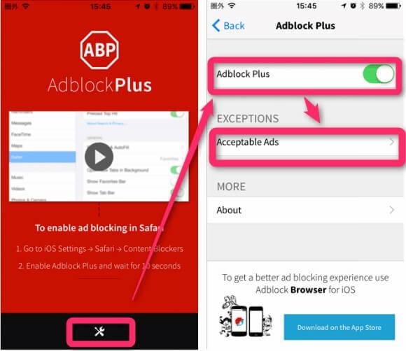 Adblock Plus のスイッチをオン