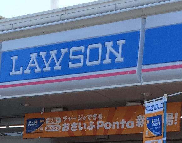 全国のローソン(LAWSON)で「おさいふPonta」が宣伝されている。