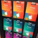 iTunesカードを無料またはお得に購入する方法のまとめ