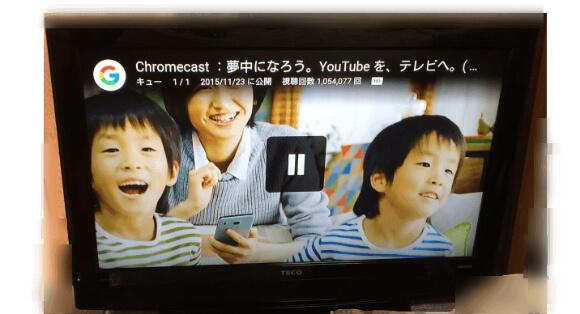iPhoneからテレビにYoutube動画を写しだしている場面