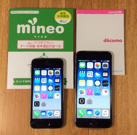 mineoからMNPして解約したiPhone 5s と iPhone 6