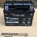 ホンダ スーパーカブ(50/90/100) 適合バッテリーと交換方法のまとめ
