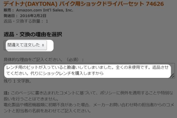 2016-02-04_15h45_03