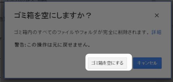 2016-03-07_10h10_37