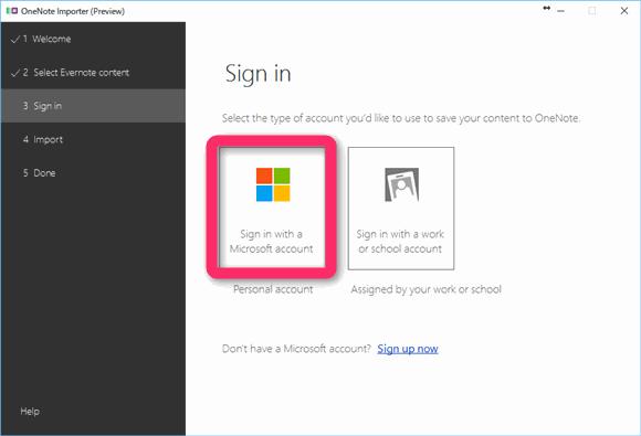 Microsoft アカウントにサインイン(ログイン)を選択。