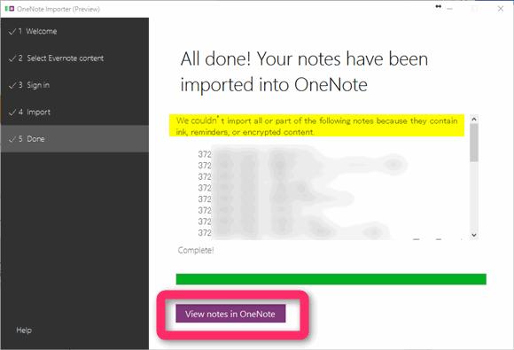 Evernoteにインポートできないノート。
