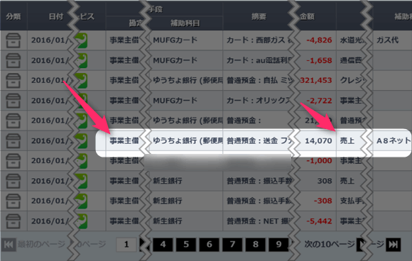 2016-04-04_12h59_19