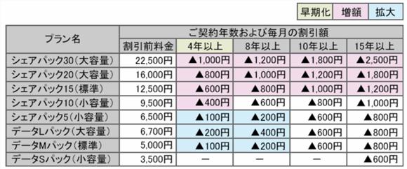 2016-04-14_14h01_20