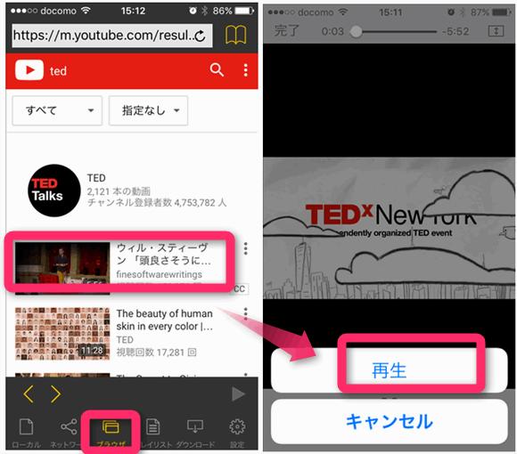 ブラウザ機能からyoutube にアクセスし、nPlayer で再生。