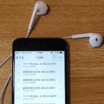 NHK基礎英語などを予約録音できる Windows10 ソフトの使い方!早朝に自動録音して通学通勤途中にスマホで聞く方法です。