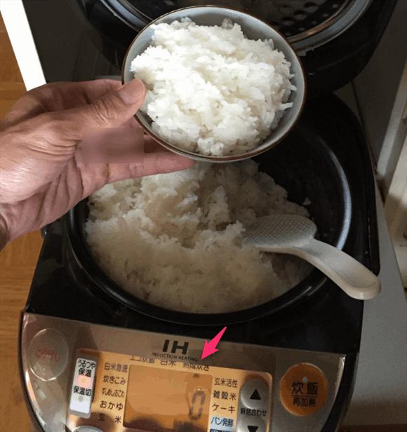 熟成炊きで炊いたご飯。