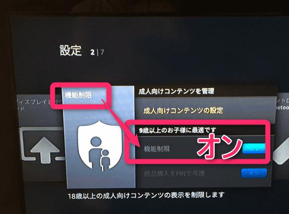 2016-08-23_16h25_41