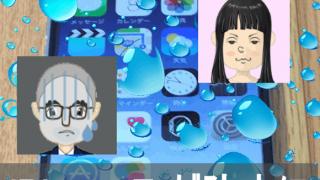 防水対応の iPhone7 登場!我が家はドコモからソフトバンクへ乗り換え圧力高まる