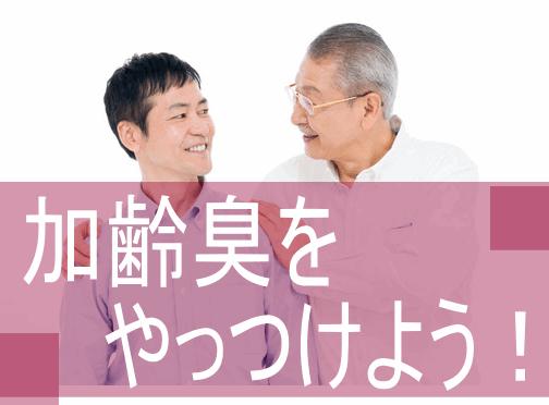 2016-10-12_15h13_55
