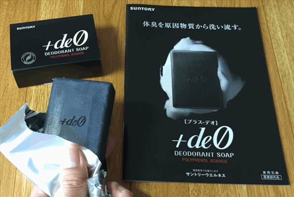 2016-10-12_15h46_48