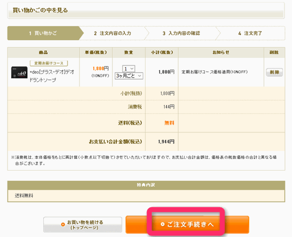 2016-10-12_15h48_50