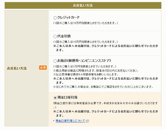 2016-10-12_15h49_47