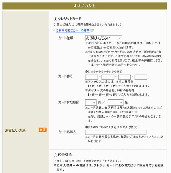 2016-10-12_15h50_10