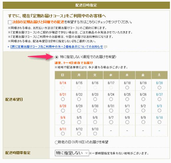 2016-10-12_15h50_26