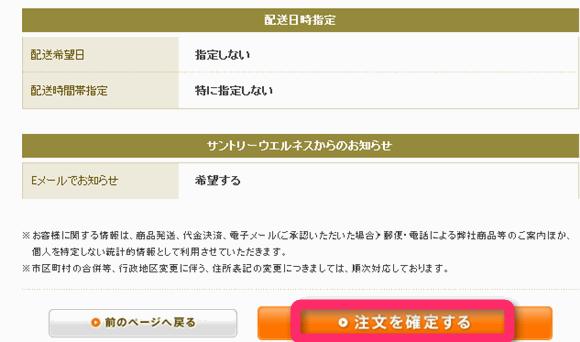 2016-10-12_15h51_08