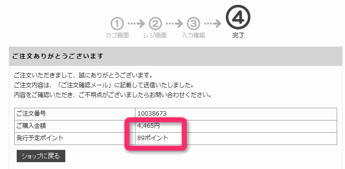 2016-10-12_16h01_49