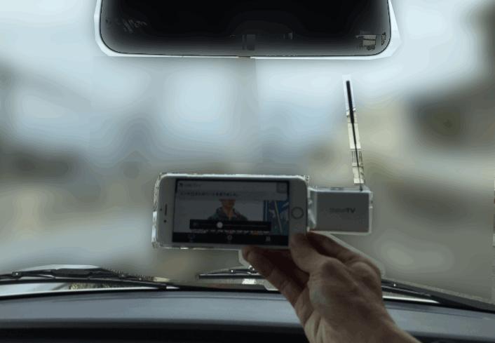 ピクセラ iOS対応テレビチューナー PIX-DT350-PL1 を接続したiPhoneでテレビを視聴。車の中で。