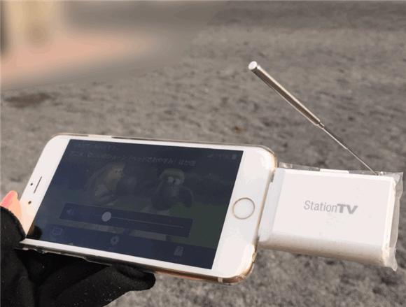 iPhoneでテレビを見るにはLightningコネクタに接続して使う携帯チューナーがおすすすめ