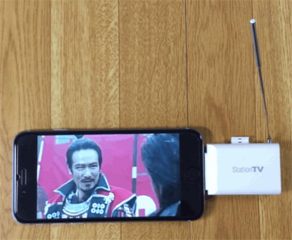 ピクセラ iOS対応テレビチューナー PIX-DT350-PL1 でNHK総合を視聴。iPhoneでテレビを視聴可能。