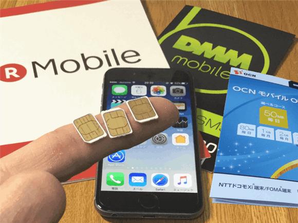 口座振替できる格安SIMを選ぶなら「楽天モバイル」か「OCNモバイルONE」ですね。