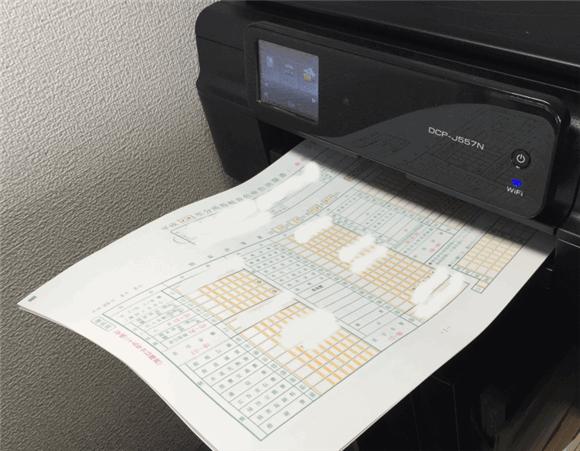 青色申告決算書をプリンターで印刷完了。
