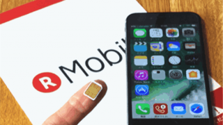 楽天モバイルでiPhoneを使うAPN設定および料金や通話料は?テザリングは可能か?