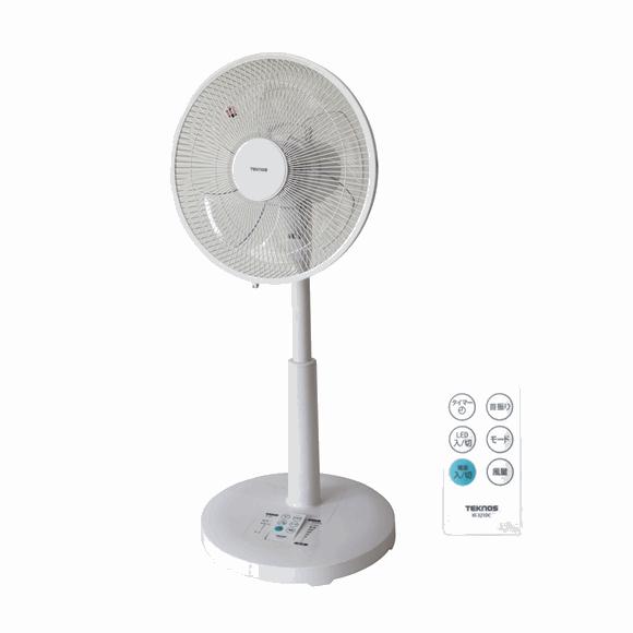 TEKNOS(テクノス)30cm リビング扇風機 DCモータータイプ (リモコン) (風量6段階) 静音設計 タイマー付き 節電・省エネ