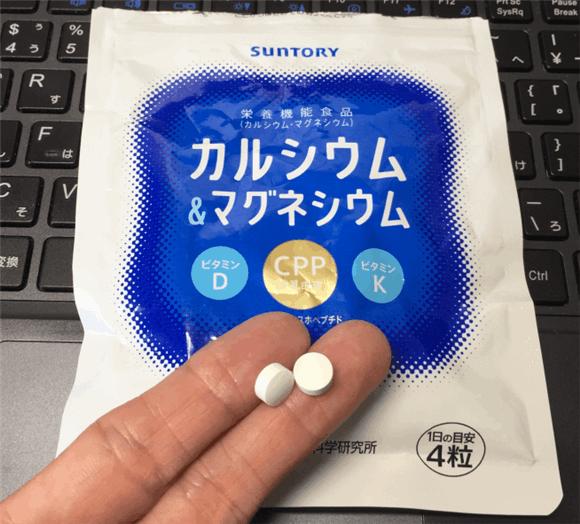カルシウム&マグネシウム(サントリー)