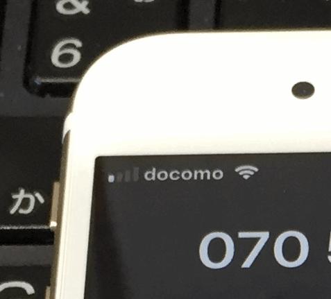 ソフトバンクのSIMロックがかかったiPhoneがdocomoのiPhoneに生まれ変わる。ーソフトバンクのSIMロック解除アダプタの利用法。