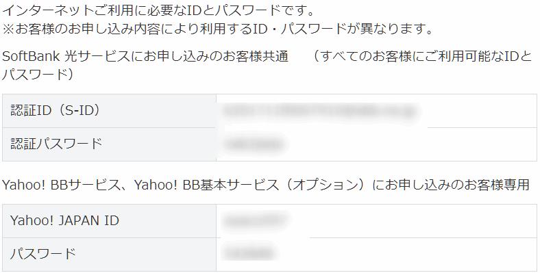 My SoftBank | ソフトバンク からログインすると、契約や登録情報ならびにオプションなど確認、各種変更の手続きが行えます。