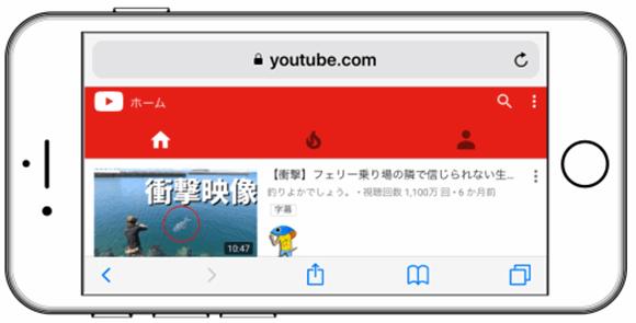 フレッツ光からソフトバンク光へ転用した後に、Youtubeを開いてインターネットに接続されているかを確認する。