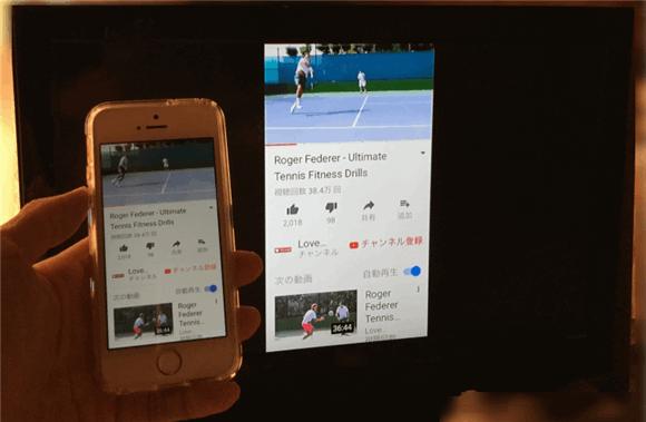 iPhoneでスロー再生させてYoutube動画をテレビの大画面に映しだしているところ。