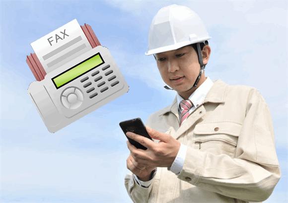 iPhono でインターネットFAXサービスを利用し原稿を送受信している。