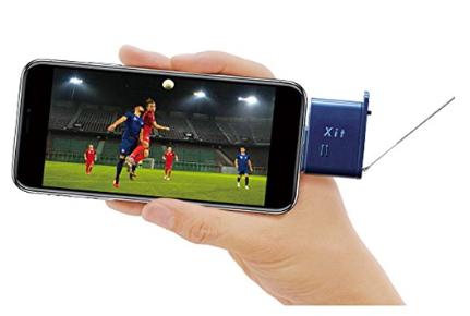 iPhoneでテレビ(ワンセグ/フルセグ)を見る方法。XIT-STK200。