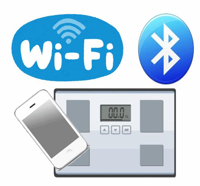 Wi-Fi対応とBluetooth対応の体重計。スマホとの連携はどちらが便利か?