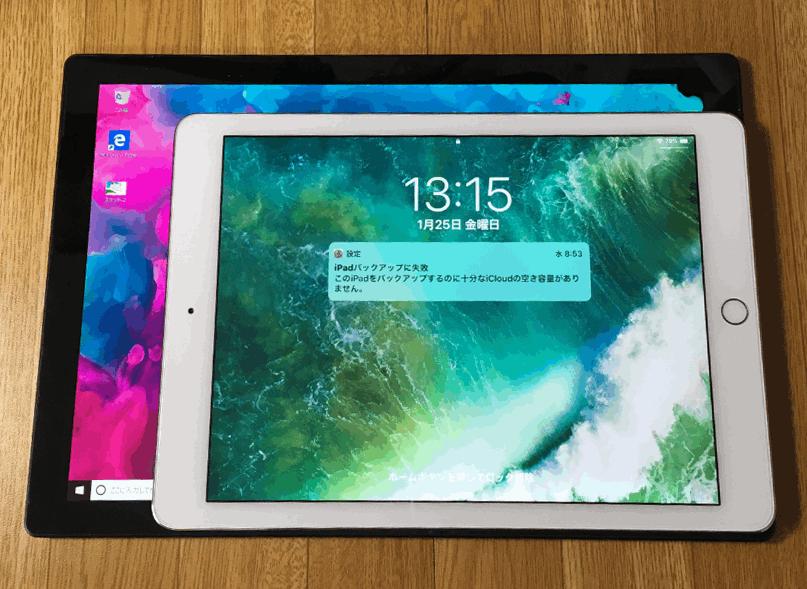「Surface Pro 6」とApple iPad Air 2 との大きさ比較。