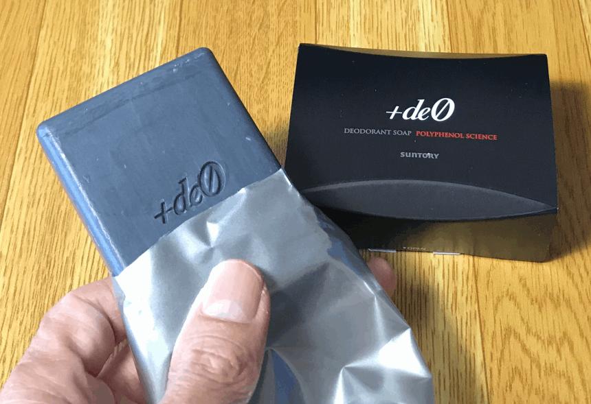 加齢臭対策石鹸 サントリー プラス・デオ のパッケージ